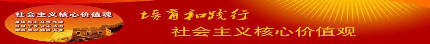 热烈庆祝公司2018年工作会议胜利召开